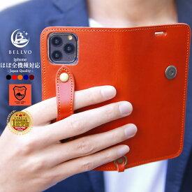 【楽天ランキング1位受賞】毎回完売 iPhone11 ケース 11pro Pro MAX 11promax ケース iPhone8 XR XS X XSMax iPhone7ケース スマホケース 栃木レザー iPhone11 ケース 携帯ケース 手帳型 plus 本革 アイフォン8 レザー ギフト