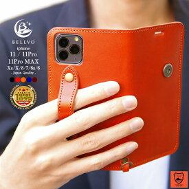 \スーパーSALE限定10%OFF/毎回完売 iPhone11 ケース iphone11 Pro MAX iPhone8 iphone X 手帳型 iphone7 栃木レザー 手帳 Xs iPhone7ケース スマホケース 携帯ケース 本革 アイフォン8 レザー クリスマス ギフト