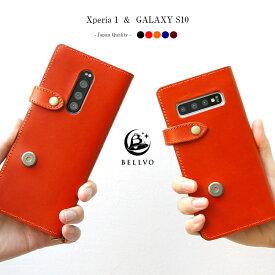 【名入れ無料】Galaxy S10 ケース 手帳型 xperia 1 ケース 手帳 栃木レザー SO-03L SOV40 スマホケース ギャラクシー s10 カバー エクスペリア 1 android 手帳型 リング付き BELLVO 本革 革 ギフト 日本製