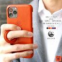 【5/25(月)11:59マデ!全品10%OFFクーポン配布中】iPhone SE 第2世代 リング付きケース iPhone11 ケース iPhoneXs Max iPhoneXR iPhone11Pro 栃木レザー スマホケース X ケース 本革 バンカーリング アイフォン 木レザー 日本製 ギフト