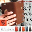 【21日01:59迄!SS最終日10%OFF&ポイント5倍】毎回完売 iPhone8Plus iPhone7Plus iPhone6sPlus iPhone6P...