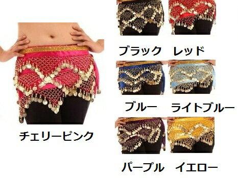 【390】ベリーダンス ヒップスカーフ【在庫限定】 ベロア・ヒップスカーフ [全7色] ゴールドコイン