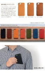 【メール便送料無料】iPhoneケース本革栃木レザーカバーiPhone7iPhone8iPhoneXiPhone10iPhone5SiPhoneSEハードケース[楽天ポイント10倍]