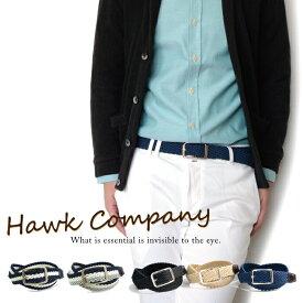 hawk company ホークカンパニー 楽々ゴムメッシュベルト1160 ゴム 伸びる メッシュ メンズ レディース