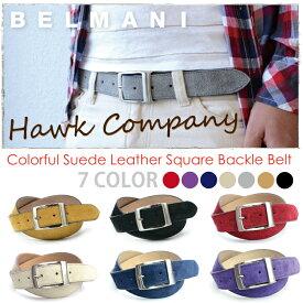 Hawk company ホークカンパニー『スエードレザードレスベルト1329』【本革 ベルト メンズ レディース ビジネス スエード ベロア カジュアル ブランド ギフト】