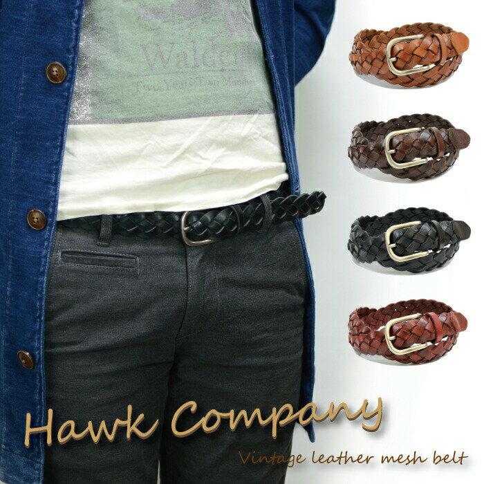 Hawk company ホークカンパニー『30ミリ幅メッシュベルト1485』本革 ベルト メッシュ メンズ レディース 革 カジュアル ブランド