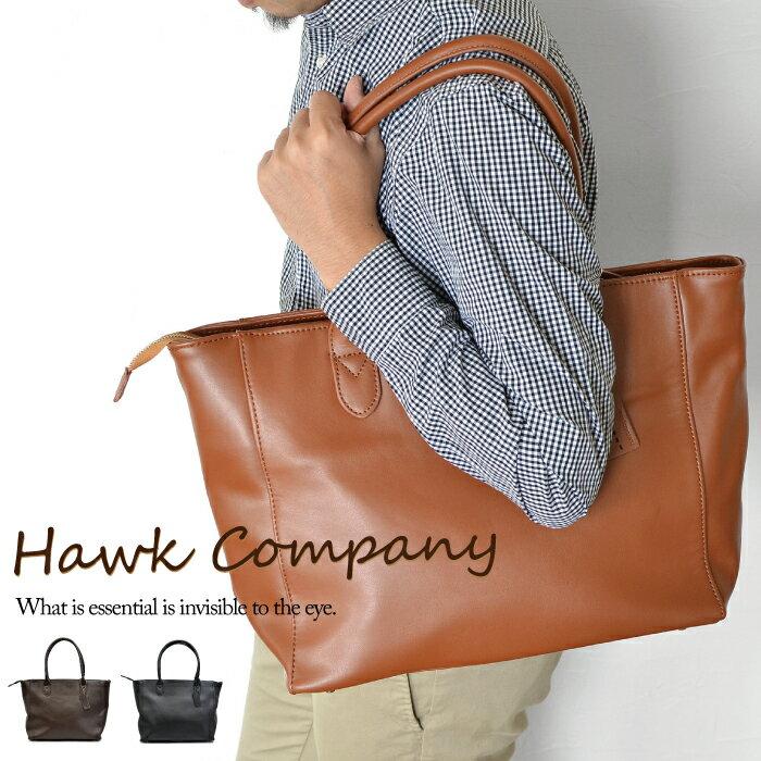 【送料無料】Hawk company ホークカンパニー バッグ 『ビジネスにもカジュアルにも使える 本革 トートバッグ 4059』【鞄 メンズ レディース 通勤 通学 カバン かばん】