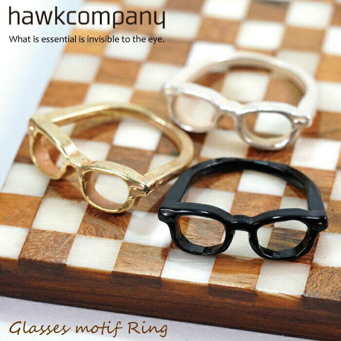 【メール便送料無料】 Hawk company ホークカンパニー リング『遊び心溢れる眼鏡リング6318』 レディース 指輪 アクセサリー トレンド 人気 ピンキー メガネ カジュアル ブランド ギフト おしゃれ