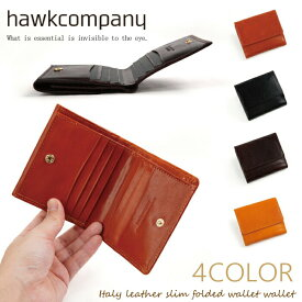 Hawkcompany ホークカンパニー 財布 イタリアンレザー 薄型 二つ折り財布 7229 極薄財布 ミニウォレット スリム 薄い メンズ レディース