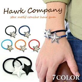 Hawk company ホークカンパニー ブレスレット 星形コンチョ ヘアゴム レディース スター 星 カジュアルブランド ギフト おしゃれ かわいい