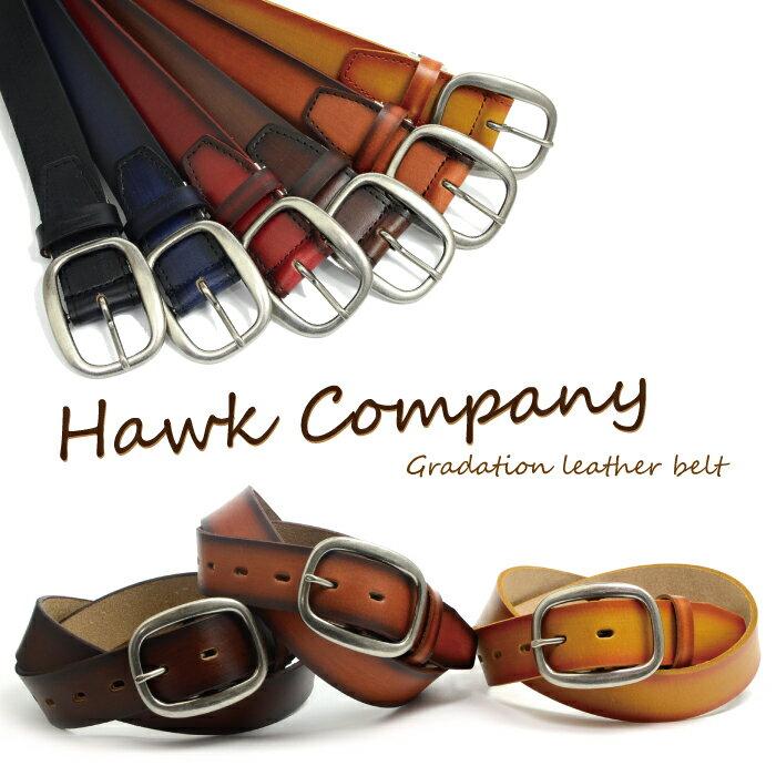 Hawk company ホークカンパニー 黄金比率のグラデーションベルト310【本革 ベルトメンズ ベルトレディース 牛革 カジュアルベルト レザーベルト ブランド ギフト MEN'S Belt LADY'S Belt 】