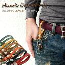 【メール便送料無料】 Hawk company ホークカンパニー『8色のスナップボタン キーホルダー 6241』 革 本革 キーリング…