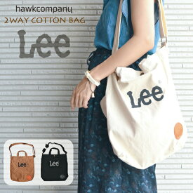 Lee ショルダーバッグ トート バッグ コラボ ロゴ コットン 【 LEE リー かばん 鞄 レディース メンズ エコバッグ 】