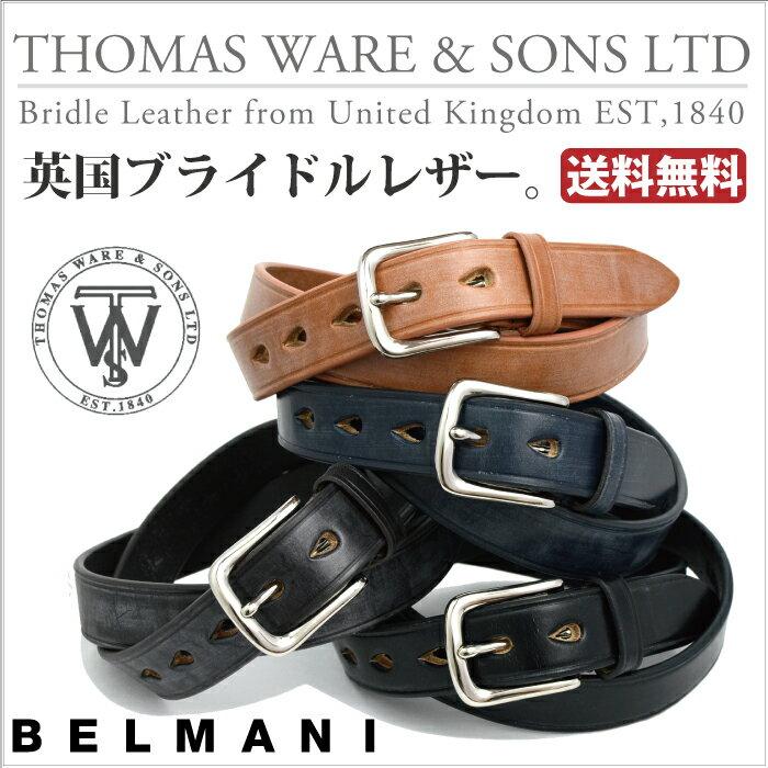 ベルト メンズ 『英国トーマスウェア社ブライドルレザー念引きベルト』 本革 カジュアル ビジネス 牛革 高級 ギフト プレゼント 日本製 MEN'S Belt