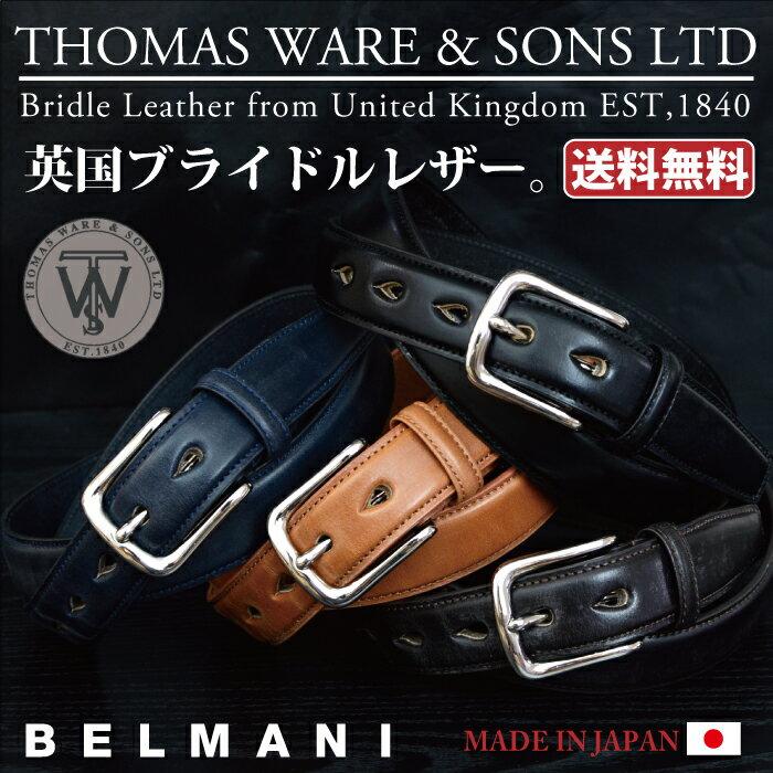ベルト メンズ 『英国トーマスウェア社ブライドルレザーステッチべルト』 本革 牛革 高級 ギフト プレゼント カジュアル ビジネス 日本製 MEN'S Belt