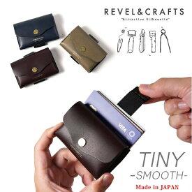 REVEL com-ono TINY 極小財布 小さい財布 コンパクト ミニ財布 日本製 姫路レザー 本革 ブランド