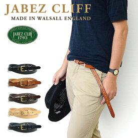 JABEZ CLIFF ジャベツクリフ 20mm幅20ホールロングサドルレザーベルト 【 ベルト メンズ レディース ブライドルレザー 本革 英国ブランド 送料無料 】