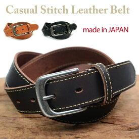 ベルト レディース メンズ 極厚本革の日本製ステッチベルト 本革 革 皮 一枚革 牛革 男性用 女性用 カジュアル ブランド MEN'S BELT LADY'S BELT