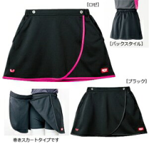 【バタフライ】 ビフィニック・スカート&スパッツ 卓球ウェア [カラー:ブラック] [サイズ:L] #51819-278 【スポーツ・アウトドア:卓球:ウェア:レディースウェア:ハーフパンツ・ショートパン