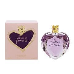プリンセスEDT50ml【ヴェラウォン:香水・フレグランスフルボトル】