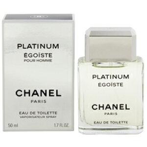 プラチナム シャネル エゴイスト CHANEL(シャネル)の香水EGOISTE PLATINUM(エゴイストプラチナム)はどんな匂い?違いや愛用芸能人│華山未来研究室