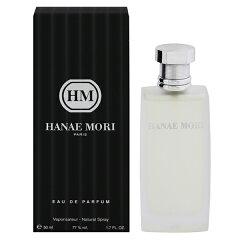 ハナエモリオムEDP・SP50ml【ハナエモリ:香水・フレグランスフルボトル】