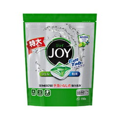 【P&G】 ジョイ ジェルタブ 42個入り 【キッチン用品:洗物・掃除・衛生用品:食器用洗剤】【ジョイ】【P&G】