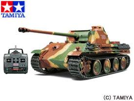 【タミヤ】 1/16 ラジオコントロールタンク No.21 ドイツV号戦車 パンサーG型 フルオペレーションセット 【玩具:ラジコン:ミリタリー:戦車】【1/16 ラジオコントロールタンク】【TAMIYA】