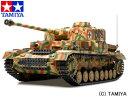 【タミヤ】 1/16 ラジオコントロールタンク No.25 ドイツ IV号戦車J型 フルオペレーションセット(プロポ付) 【玩具:ラジコン:ミリタリー:戦車】【...