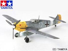 【タミヤ】 1/72 ウォーバードコレクション No.55 メッサーシュミット Bf109E-4/7 TROP 【玩具:プラモデル:ミリタリー:戦闘機・戦闘用ヘリコプター】【1/72 ウォーバードコレクション】【TAMIYA】