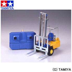 【タミヤ】 楽しい工作 3チャンネルリモコン フォークリフト工作セット 【玩具:科学・教育:工作キット】【楽しい工作】【TAMIYA】