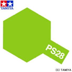 【タミヤ】 ポリカーボネート用スプレ— PS-28 蛍光グリーン 【玩具:ラジコン:工具・材料:塗料・塗料用品】【ポリカーボネート用スプレー】【TAMIYA】
