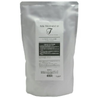 reratoritomento 81重装,供使用的500g