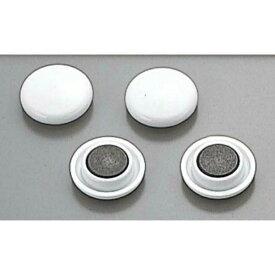 【光】 マグネット ME30-1 ポイントカラー(4ヶ入) ホワイト 【日用品・生活雑貨:文具・事務用品:マグネット】【マグネット】【HIKARI】