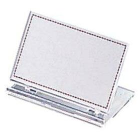 【光】 クリスタル カード立て UC2-1 80×50 【日用品・生活雑貨:文具・事務用品:掲示用品】【クリスタル カード立て】【HIKARI】