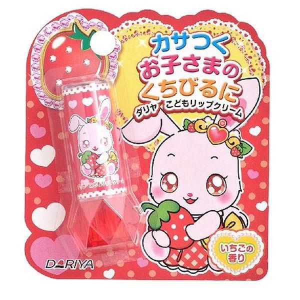 【ダリヤ】 こどもリップクリーム いちごの香り 2.6g 【化粧品・コスメ:スキンケア:リップケア】【DARIYA】