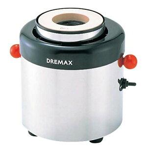 【ドリマックス】 ドリマックス 水流循環式 刃物研磨機 DX-10 【キッチン用品:調理用具・器具】【DREMAX】