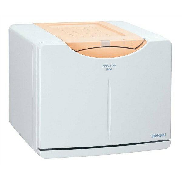 【タイジ】 タイジ ホットキャビ HC-8 ミルクオレンジ 【キッチン用品:雑貨】【TAIJI HOT TOWEL CABINETS】