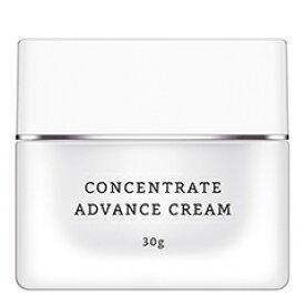 【RMK (ルミコ)】 コンセントレート アドバンスクリーム 30g 【化粧品・コスメ:スキンケア:クリーム】【RMK CONCENTRATE ADVANCE CREAM】