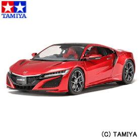 【タミヤ】 1/24 スポーツカーシリーズ No.344 NSX 【玩具:プラモデル:車:クーペ・スポーツカー】【1/24 スポーツカーシリーズ】【TAMIYA 1/24 NSX】