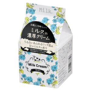 【1500円以上購入で300円offクーポン(要獲得) 11/27 9:59まで】 ミルククリーム牛乳 50g [あす楽] 【ビピット: 化粧品・コスメ スキンケア クリーム】【VIPIT】
