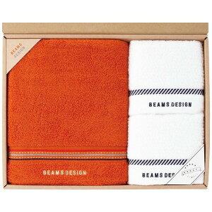 【小原】 BEAMS DESIGN バス・フェイスタオルセット オレンジ 51-3029500 【衣料品・布製品・服飾用品:タオル:ギフトセット】【BEAMS DESIGN】【OHARA】