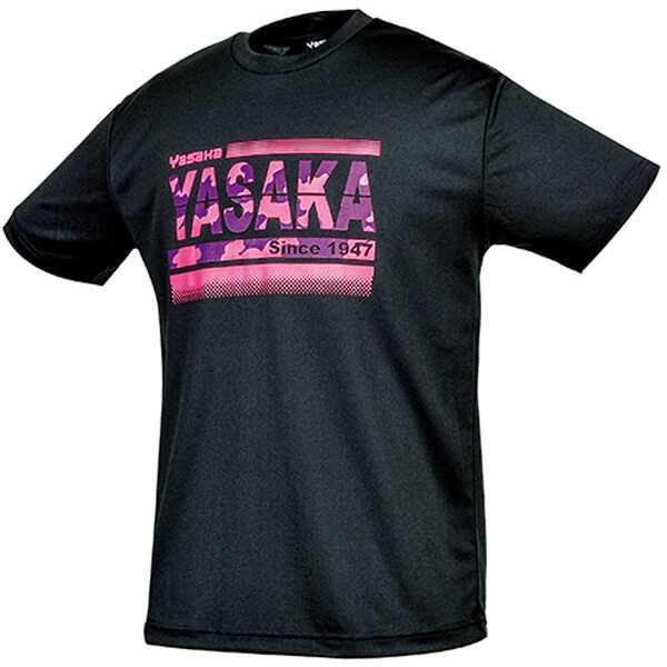 【ヤサカ】 カモグラTシャツ(男女兼用) [サイズ:S] [カラー:ブラック] #Y850-90 【スポーツ・アウトドア:その他雑貨】【YASAKA】