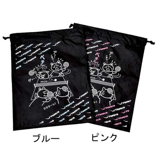 【ヤサカ】 ケース&バッグ にゃんこランドリーバッグ3 [カラー:ブルー] [サイズ:43×33cm] #H25-60 【スポーツ・アウトドア:その他雑貨】【YASAKA】