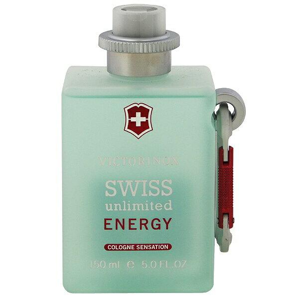 【ビクトリノックス・スイスアーミ—】 スイス アンリミテッド エナジ— (テスター) オーデコロン・スプレータイプ 150ml 【香水・フレグランス:フルボトル:メンズ・男性用】【VICTORINOX SWISS ARMY SWISS UNLIMITED ENERGY COLOGNE SENSATION TESTER】