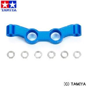 【タミヤ】 OPパーツ OP.1802 TB-05 アルミステアリングブリッジ 【玩具:ラジコン:パーツ:外装パーツ】【OPパーツ】【TAMIYA TB-05 ALUMINUM STEERING BRIDGE】