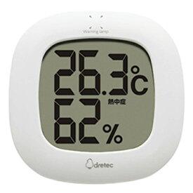 【ドリテック】 デジタル温湿度計 「ルミール」 O-295WT 【日用品・生活雑貨:DIY:日曜大工・作業用品:計測用具:温度計】【DRETEC】
