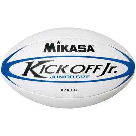 【ミカサ】 ジュニアラグビーボール3号 [カラー:ホワイト×ブルー] #RARJB 【スポーツ・アウトドア:ラグビー:ボール】【MIKASA】