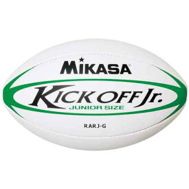 【ミカサ】 ジュニアラグビーボール3号 [カラー:ホワイト×グリーン] #RARJG 【スポーツ・アウトドア:ラグビー:ボール】【MIKASA】
