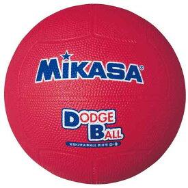 【ミカサ】 教育用ドッジボール2号 [カラー:レッド] #D2-R 【スポーツ・アウトドア:レクリエーションスポーツ:ドッジボール】【MIKASA】
